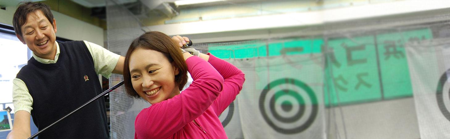 中島ゴルフの魅力2